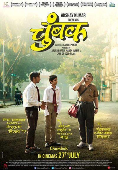 Marathi movie